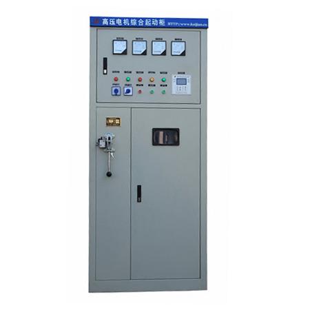 KSFZ鼠笼式高压启动柜