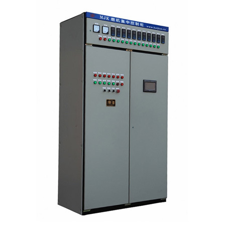 KMJ磨机PLC集中控制柜