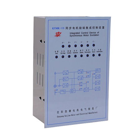 同步电机励磁集控单元