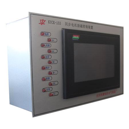 KYCK-153同步电机励磁控制器