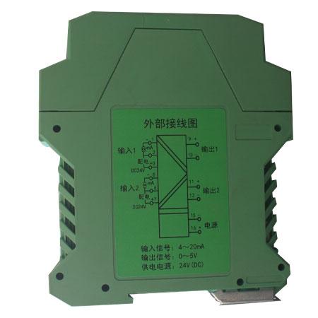 KJPD-D144D隔离变送器