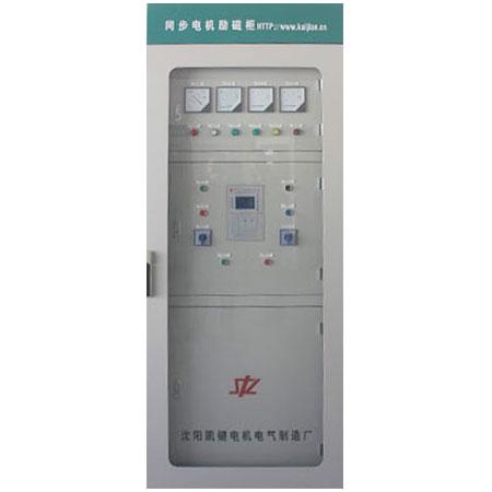KYS同步电机励磁柜