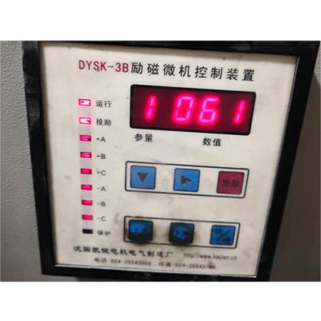 DYSK-3B励磁微机控制装置