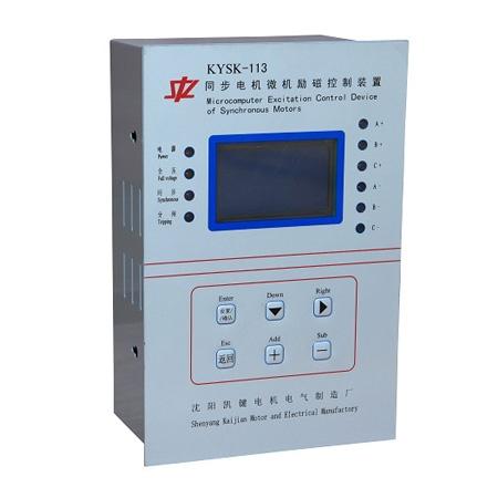 同步电机微机励磁控制装置