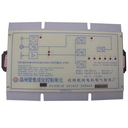 DYJK-3B同步电机励磁控制器