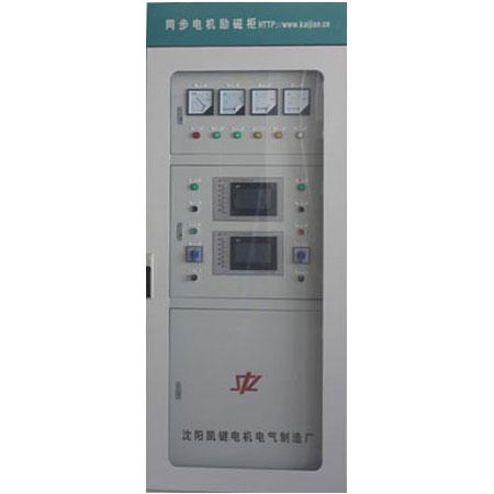 KYC-B同步电机励磁柜