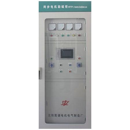 山东KYC同步电机励磁柜