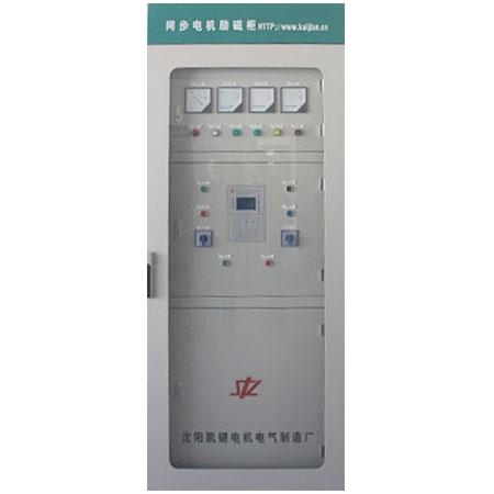 山东KYS同步电机励磁柜