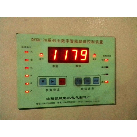 山东DYSK-7H全数字智能励磁控制装置