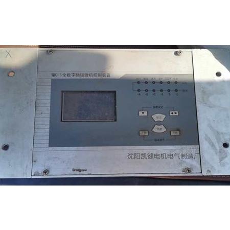 WK-1全数字微机励磁控制装置