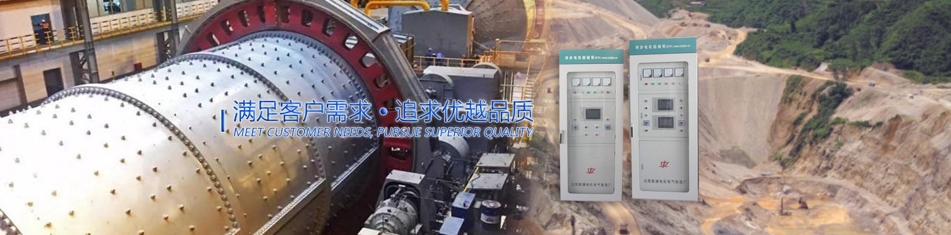 高压启动电抗器